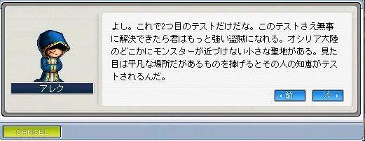 Maple0754.jpg