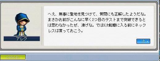 Maple0758.jpg