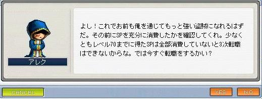Maple0759.jpg