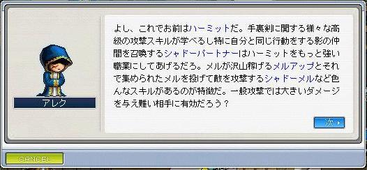 Maple0760.jpg