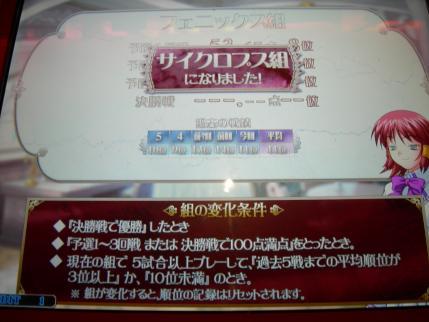 DSCN6609.jpg