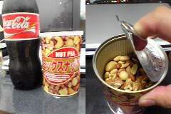 コーラ1.5ℓ比較/豆発射!