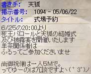 20050624220127.jpg
