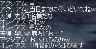 20050624222624.jpg