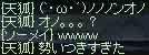 (`・ω・´)ノノノノノノノノ