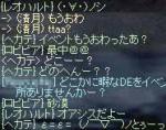 C= C= \(;・_・)/