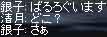 Σ(- -ノ)ノ