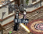 (゜ー゜?)(。_。?)(゜-゜?)(。_。?) アレ?アレレレレ???