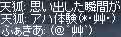 o(*^▽^*)oあはっ♪