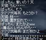 ifuomoi.jpg