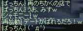 saichan2.jpg