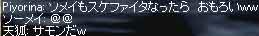 someisukeono.jpg
