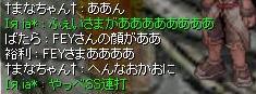 kaiwa.jpg