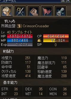 111TK.jpg