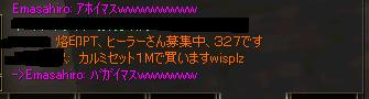 20050701095521.jpg