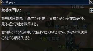20050702153640.jpg