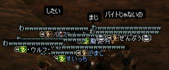 20050702154919.jpg