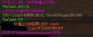 20050703170404.jpg