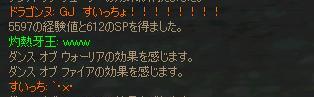 20050707112621.jpg