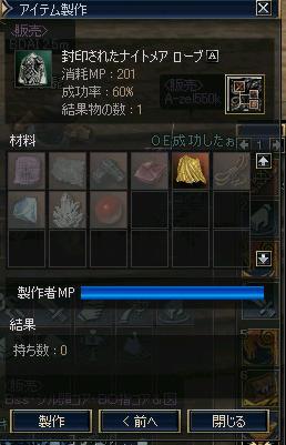 20050708042602.jpg