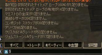 20050708042722.jpg