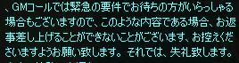 20050714185905.jpg
