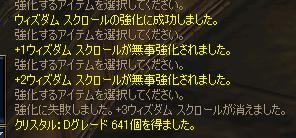 20050720182738.jpg