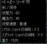 20050721181227.jpg