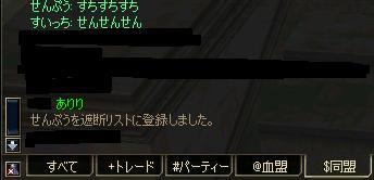 20050725163925.jpg