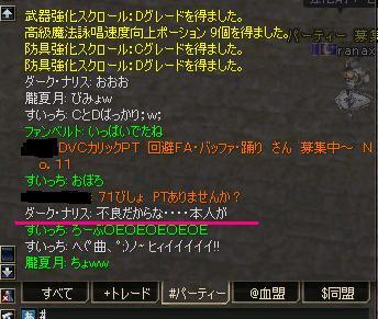 20050731164915.jpg