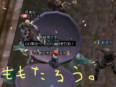 20050801170159.jpg