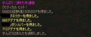 20050801170852.jpg