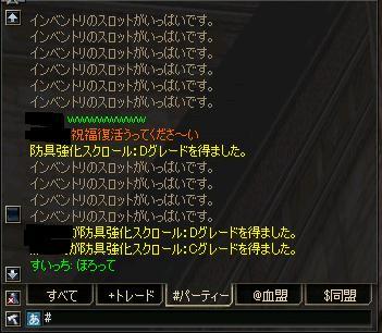 20050801171401.jpg