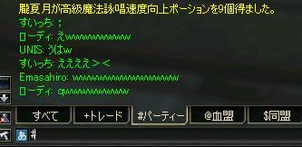 20050803083358.jpg