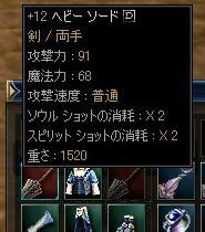 20050804175301.jpg