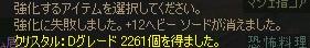 20050804175537.jpg