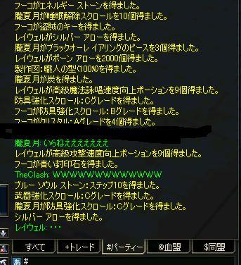20050807131737.jpg