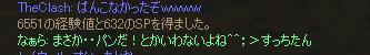 20050807132824.jpg