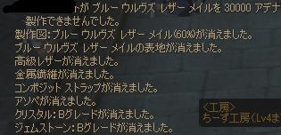 20050822145050.jpg