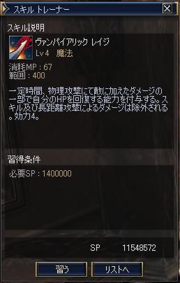 20051001152751.jpg