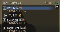 20051009084306.jpg