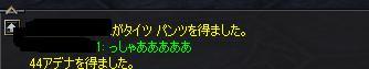 20051009084853.jpg