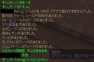 20051009085331.jpg