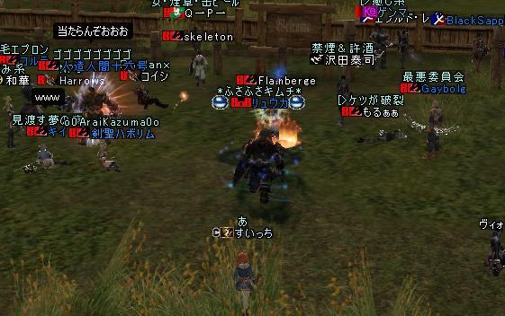 20051016070045.jpg