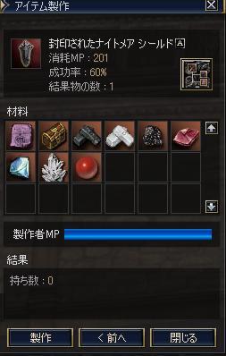 20051020070132.jpg