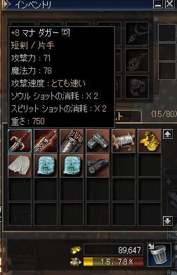 20051020070408.jpg