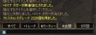 20051020070604.jpg