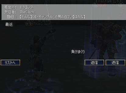20051023164050.jpg