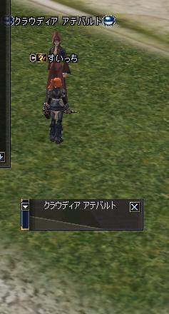 20051023165716.jpg