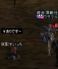 20051025084625.jpg